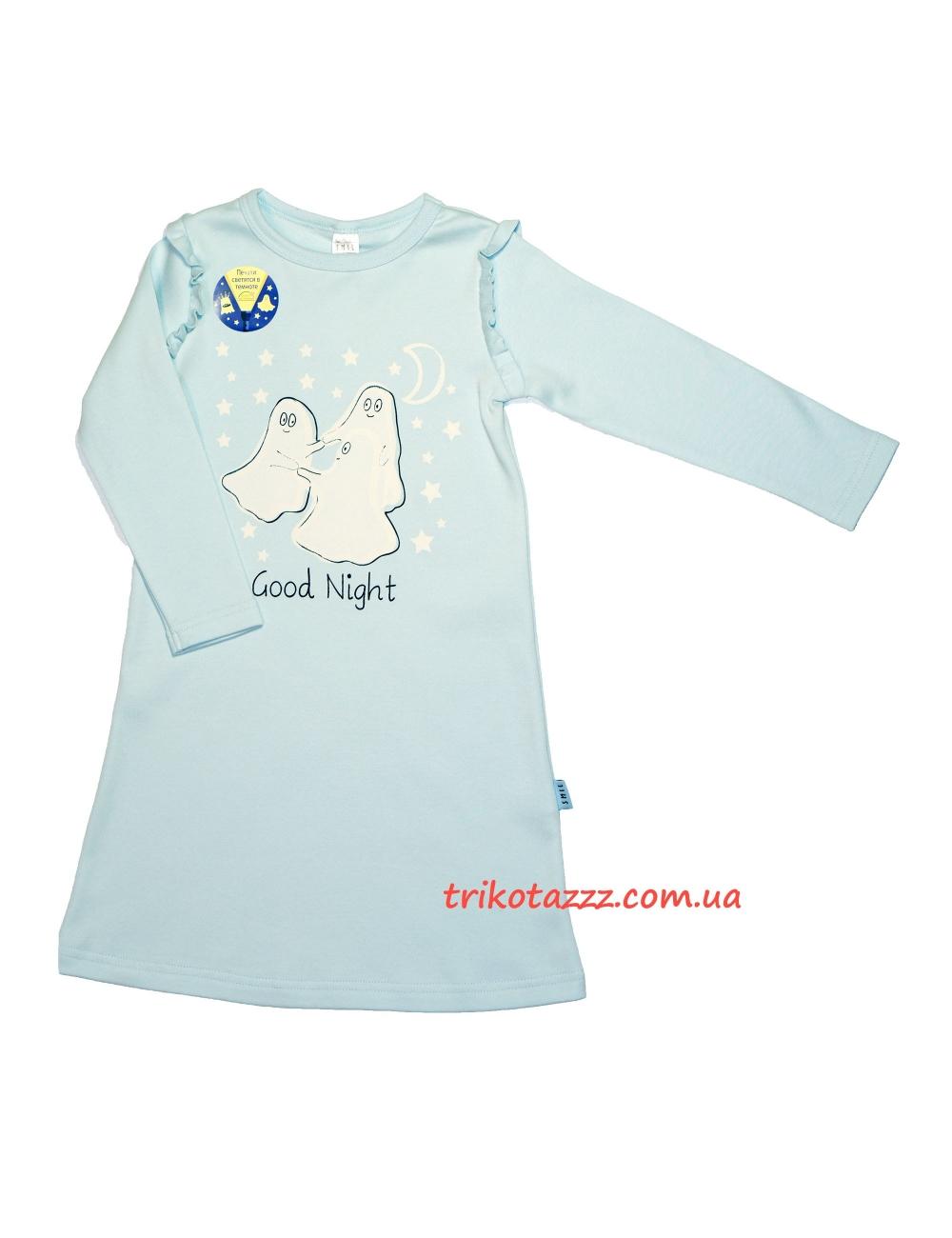 """Ночная рубашка со световым эффектом для маленькой  девочки с легким начесом тм""""Смил"""" голубая"""