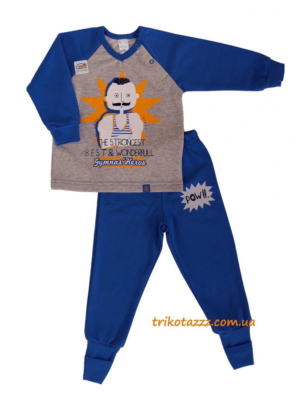 """Пижама теплая для мальчика на манжете-носочке тм""""Смил"""" Силач синяя"""