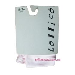 """Капроновые колготки однотонные  в сеточку для девочки Micro 150 3d тм""""Lolico"""" светло-розовые"""
