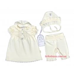 """Набор подарочный для новорожденного малчикав коробке 3 предмета тм""""Смил"""" кремовый"""