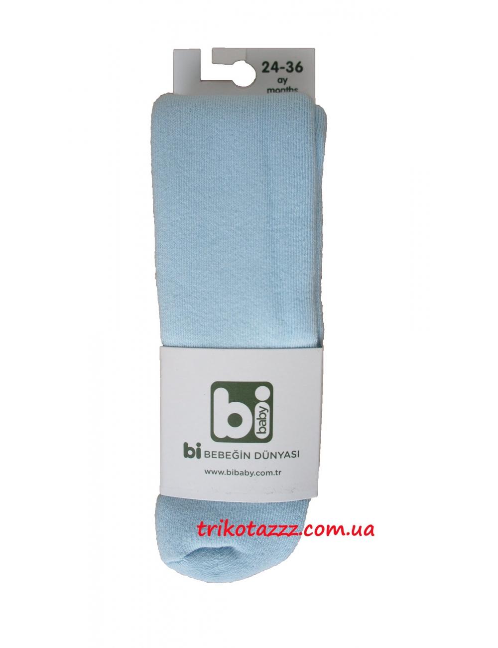 Детские махровые колготки для новорожденных однотонные Bibaby голубые
