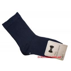 """Детские носки для мальчиков тм""""Buonumare"""" синие"""