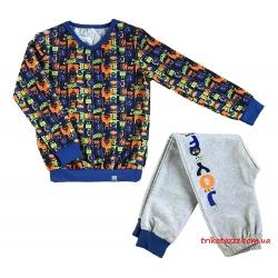 "Пижама на мальчика ( подростка ) теплая тм"" Смил "" Чудики на кофте"