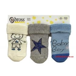 """Детские теплые носки для новорожденных мальчиков 3 шт тм"""" Bross """" Baby Boy"""
