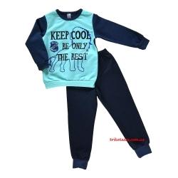 "Теплая  пижама на мальчика тм""Смил"" Keep cool"