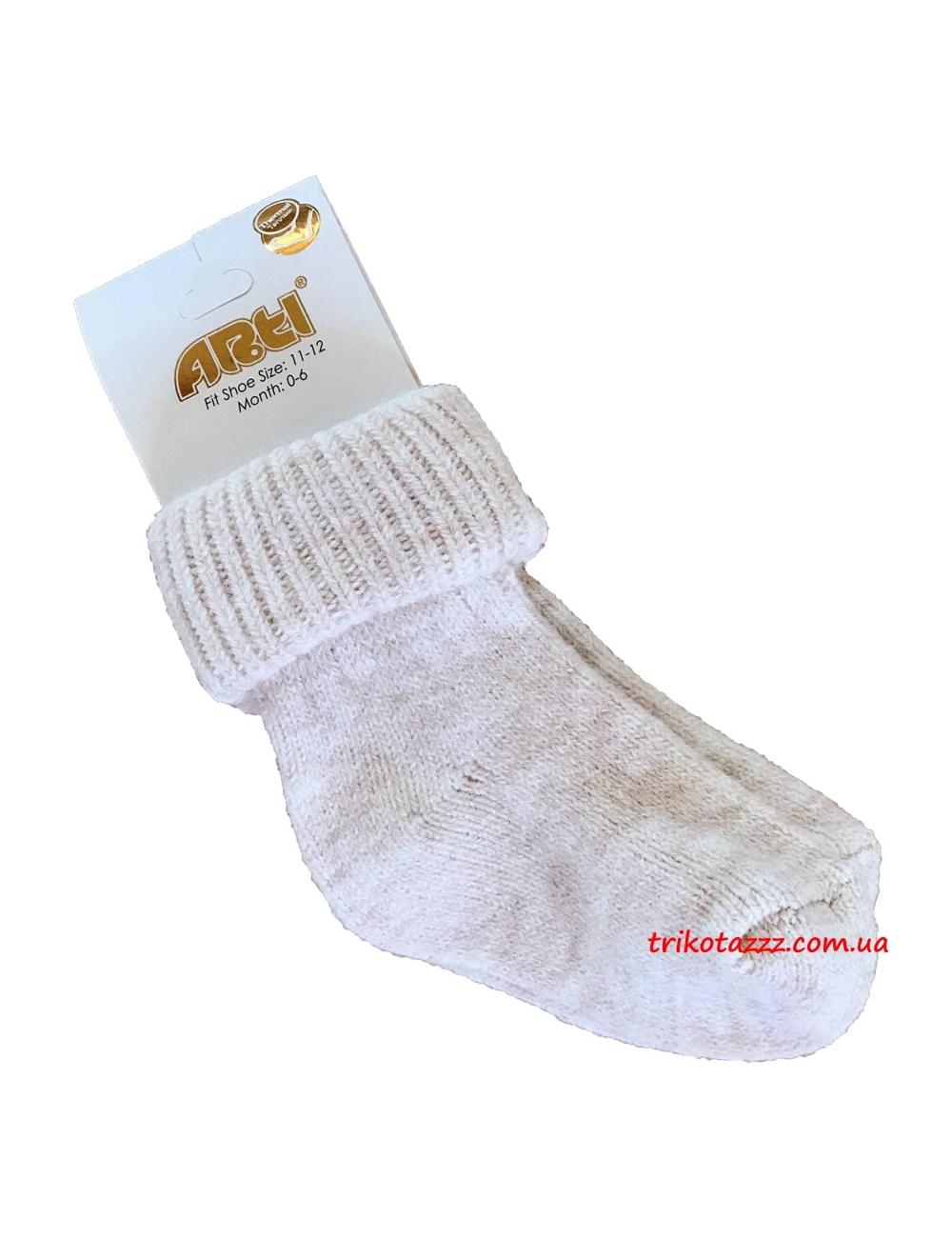 """Теплые носочки для новорожденных тм"""" Arti """" бежевые"""
